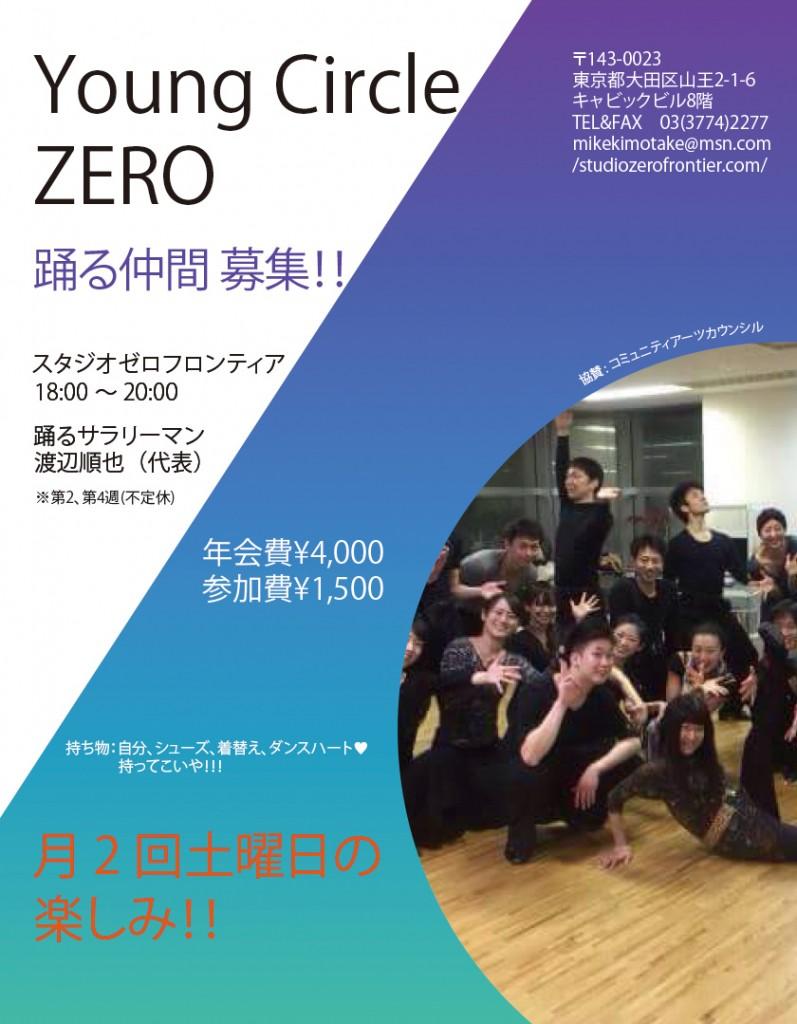 AI-Flyer-Template-Final3-jp
